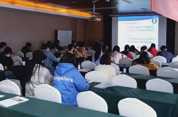 2019年11月综合档案管理培训(杭州班)开班