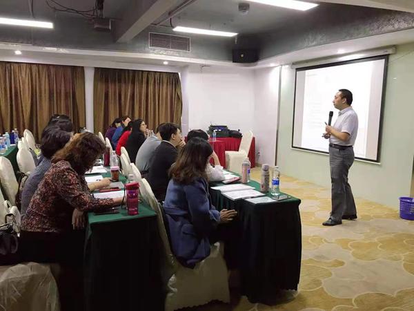 2019年11月全国档案信息化建设高级研修班深圳开班